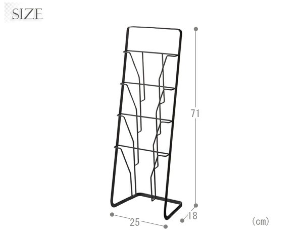 stylemarket: Fashion / magazine rack / slim / iron