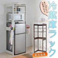 Kitchen Shelf Industrial Stools 冰箱置物架 冰箱侧面置物架 冰箱置物 冰箱内部置物架 搞笑网 苗条厨房架厨房架子厨房存储机