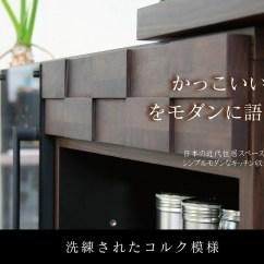 Nice Kitchen Tables White Shaker Cabinets Sugartime 国产软木厨房桌子厨房柜台厨房手推车厨房北欧洁净餐厅木制 产品信息