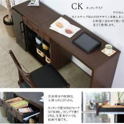 Nice Kitchen Tables Things Sugartime 国产软木厨房桌子厨房柜台厨房手推车厨房北欧洁净餐厅木制 产品信息