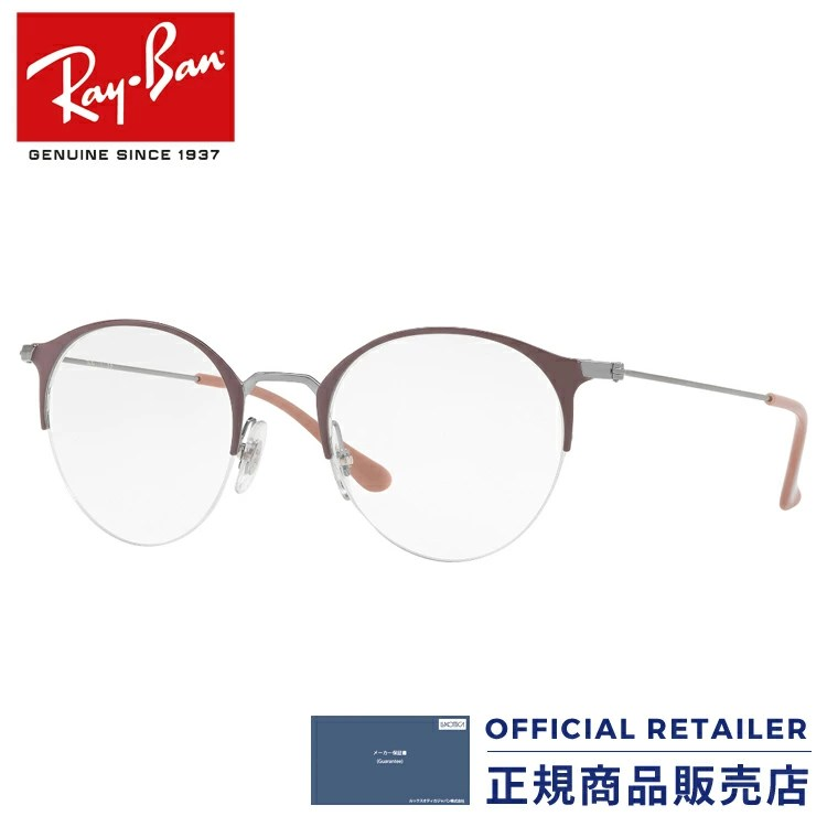 Sunglass Online: Ray-Ban RX3578V 2907 48 size 50 size Ray