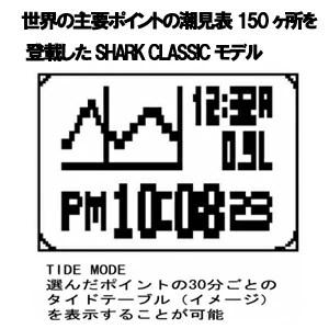 【楽天市場】時計,ウォッチ,FreeStyle,フリースタイル,潮見表,mnv SHARK CLASSIC TIDE