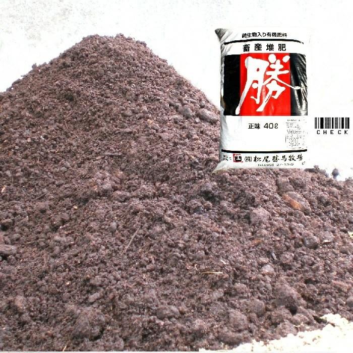 【楽天市場】佐賀県/伊萬里市 微生物入り有機肥料 畜産堆肥 ...