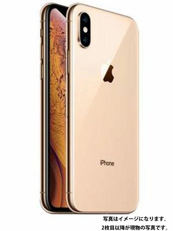 【高山質店】公式オンラインショップ【Apple】アップル『iPhone Xs 512GB ドコモのみ ゴールド』MTE52J/A 2018年9月 ...