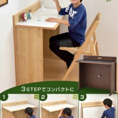 Collapsible Computer Chair Wooden Skull Gambaru Kaguya Tansu No Gen: Closed When Not In Use, The Compact Domestic Learning Desk ...