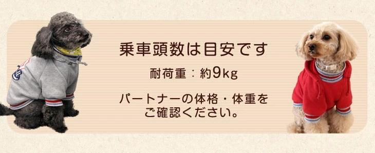 【ドッグカート】7つのオススメ機能付き☆手荷物を入れる収納カゴ付き 折りたたみ 4輪ペットカート♪