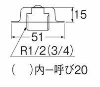 【楽天市場】三栄水栓 R70-20 配管用品プラグ・キャップ・ナット 化粧プラグ:得する 住宅資材館
