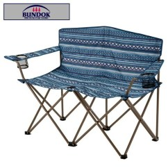 Big Folding Chairs Modern Patio Chair Afrobeat The Long That Two Outdoor Take It And They Product Information