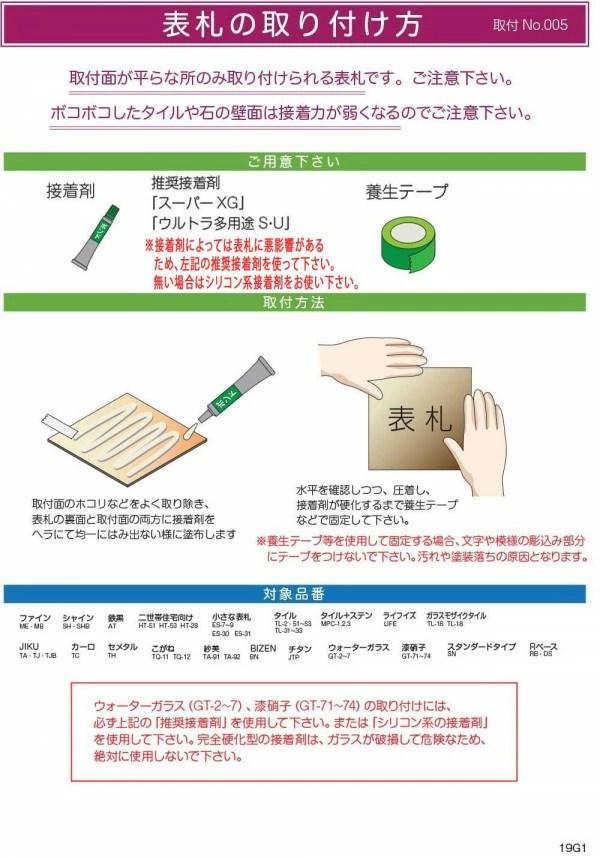 【60%OFF】 ステンレス表札 シャイン SH-14人気 商品 父の日 日用雑貨 -www.shaktimasala.com