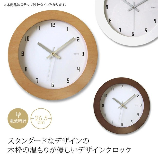 wooden kitchen clock flush mount lights uruza 推薦 一輪b 時鐘收音機v 106 廚房和生活 餐飲時尚木制框架中 產品名稱 圓形b 時鐘