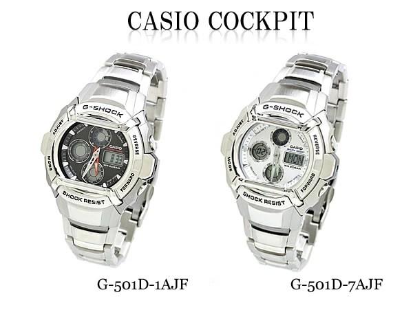 e-mix: 6600 G-shock CASIO G shock men's watch g-shock