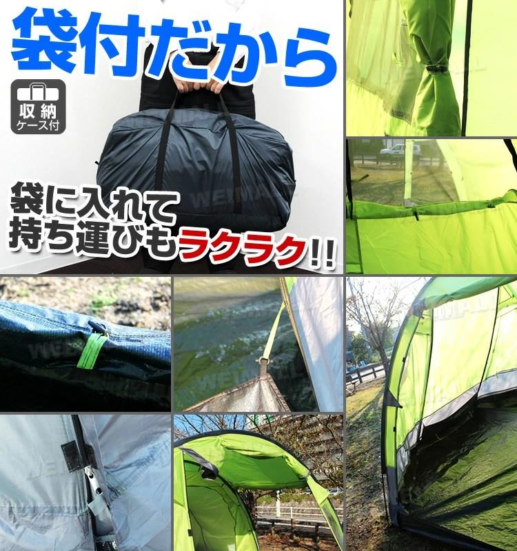 帳篷   [組圖+影片] 的最新詳盡資料** (必看!!) - www.go2tutor.com