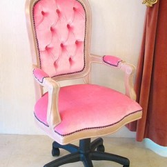 Yellow Office Chair Top Grain Leather Westhouse | Rakuten Global Market: Princess Furniture Order Petite Swivel Audrey ...