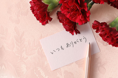 母の日のプレゼントにはメッセージを添えると喜ばれる
