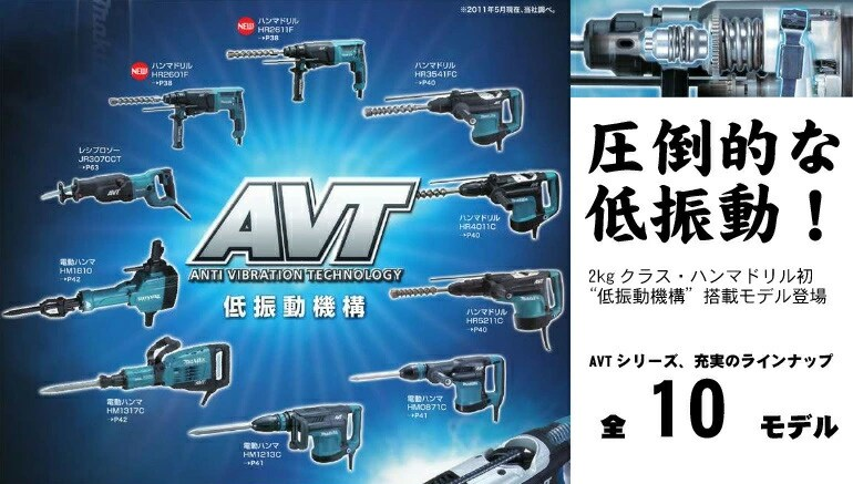 yamamura | Rakuten Global Market: Makita 26 mm hammerdrill (SDS plus) HR2601F hole drilling-only 2 mode and low vibration mechanism