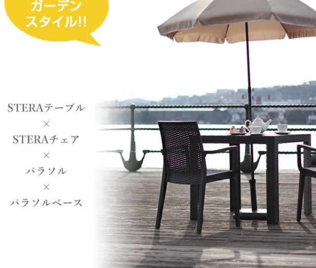 Outdoor Furniture For Less