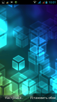 3d Wallpaper Android Parallax 3d Parallax Background V1 22 Apk For Android