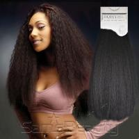 Bohyme Brazilian Wave Weave Hair - Prices Of Remy Hair