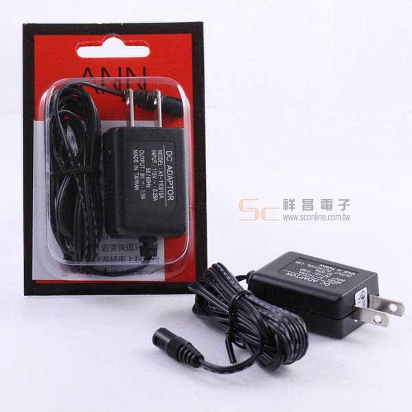 可換頭直流變壓器 9V/1.5A (11||祥昌電子