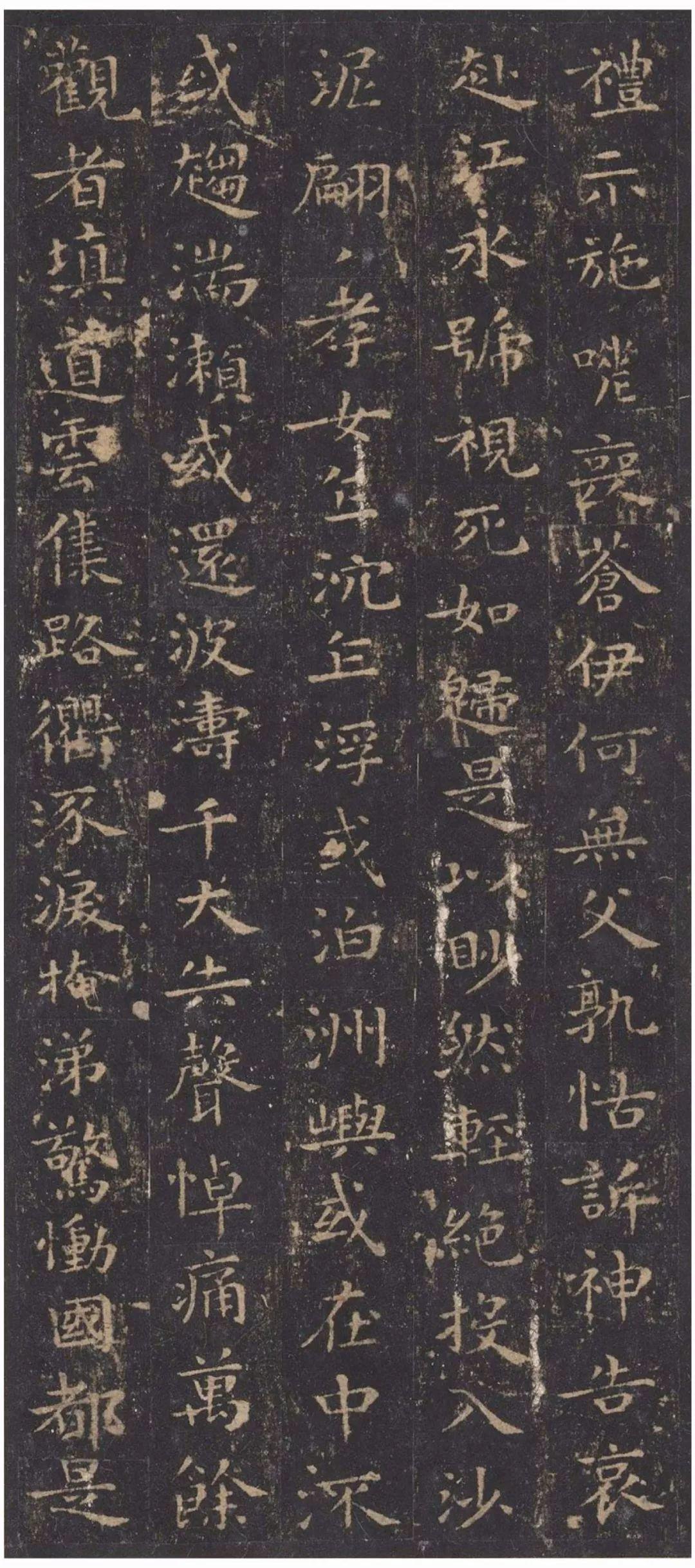 書法欣賞王羲之《孝女曹娥碑》 - 15練字網