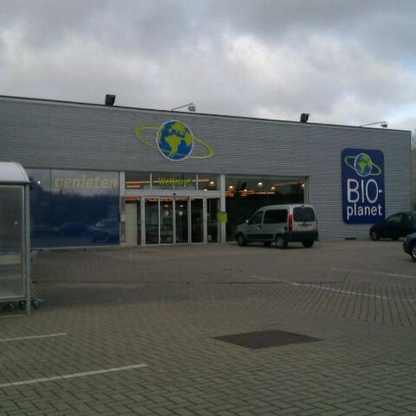 Bio-planet超市官網_Bio-planet超市購物海淘攻略_比利時Bio-planet怎么樣-世界超市