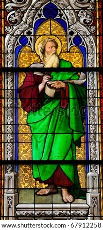 stock photo : The Prophet Ezekiel - Stained glass church window in the Dom of Cologne