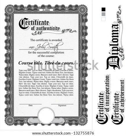 Black & White Certificate Template. Vertical. Additional