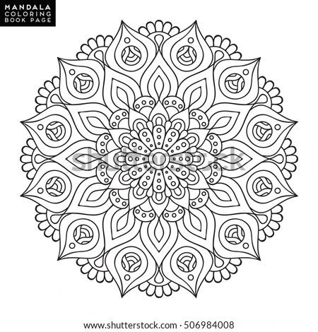 Mandala Vector Floral Flower Oriental Coloring Book Page
