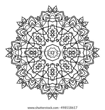 Royalty-free Vintage Yin and Yang in Mandala. Tao