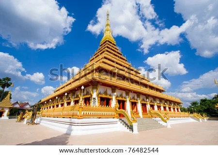Temple in Thailand is named Phra-Mahathat-Kaen-Nakhon, Khon Kaen province, Thailand. - stock photo