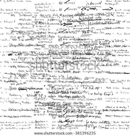 Royalty-free Sacred text of Mezuzah #44112733 Stock Photo