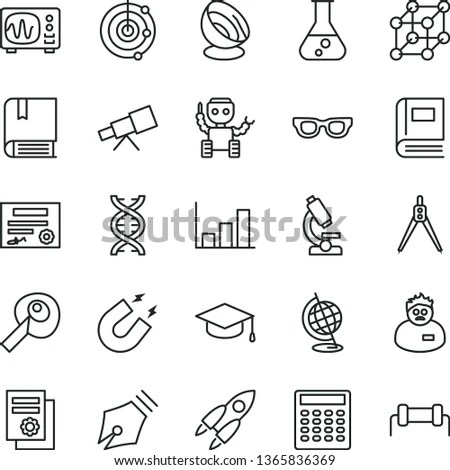 Round vector flat icons set with long… Stock Photo