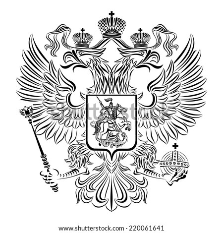 Double-Headed Eagle Of The Russian Federation A Black