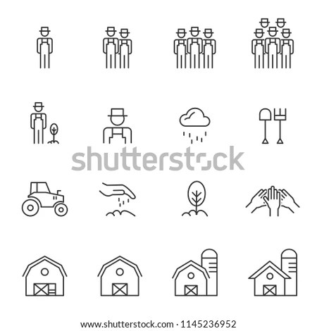Home House Outdoor Structure… Stock Photo 195809681