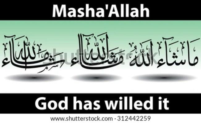 Three 3 Arabic Greeting Words Masha Allah Masya Allah