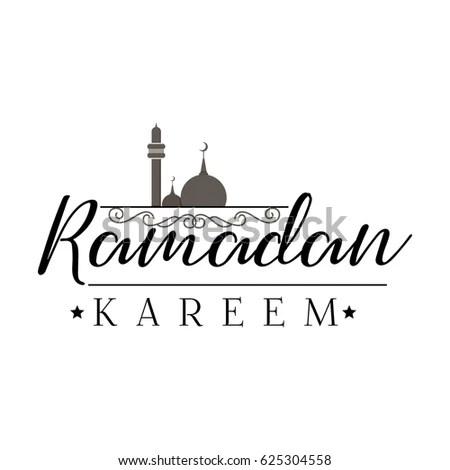 Muslim community festival Ramadan… Stock Photo 197006738