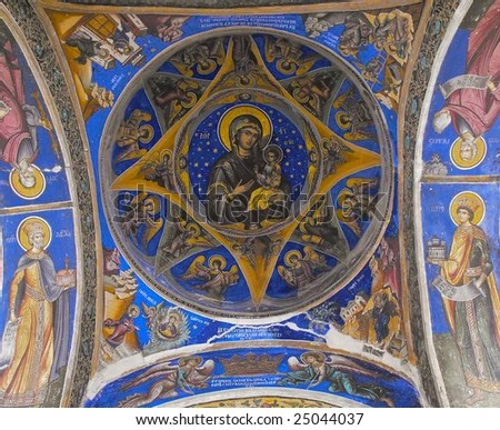Orthodox Religious Paintings On A Church Ceiling Stock