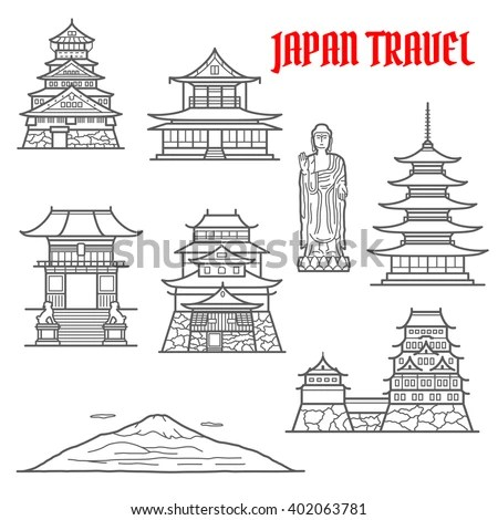 Vector Images, Illustrations and Cliparts: Japan landmarks
