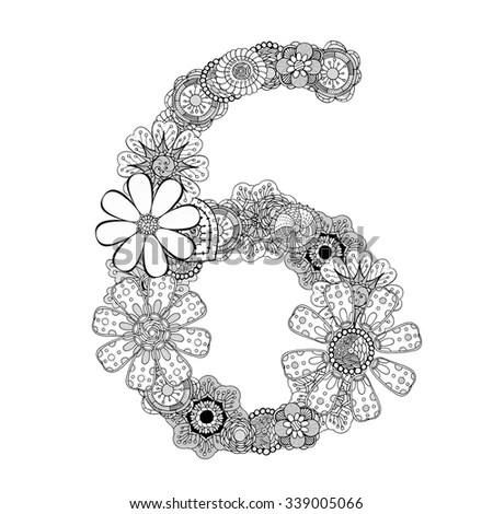 Steampunk metallic gears font, letter d Stock Photo
