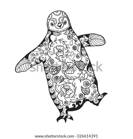 Hand drawn artistically King Penguin,… Stock Photo