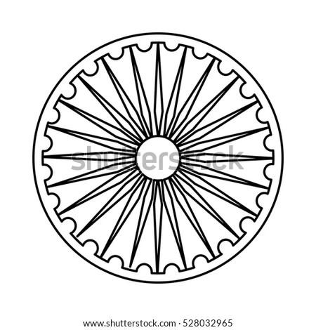 Ashoka Wheel, Indian national symbol in… Stock Photo