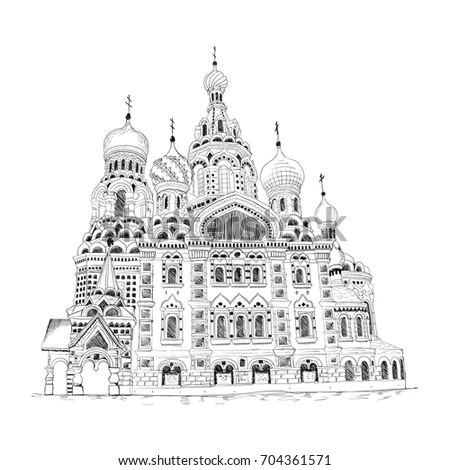 Royalty-free Ancient traditional Orthodox church