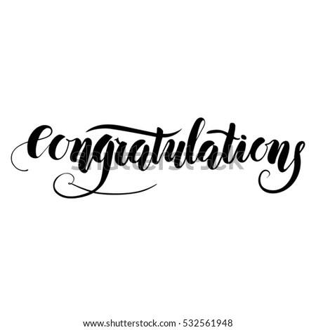 Congratulations, ink handmade lettering… Stock Photo