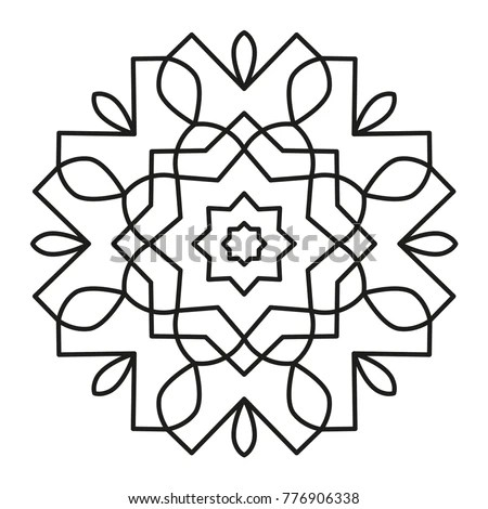 Royalty-free Vector abstract circular pattern design