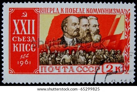 https://i0.wp.com/image.shutterstock.com/display_pic_with_logo/459844/459844,1289946395,14/stock-photo-ussr-circa-a-post-stamp-printed-in-the-ussr-shows-the-marx-engels-and-lenin-circa-65299825.jpg