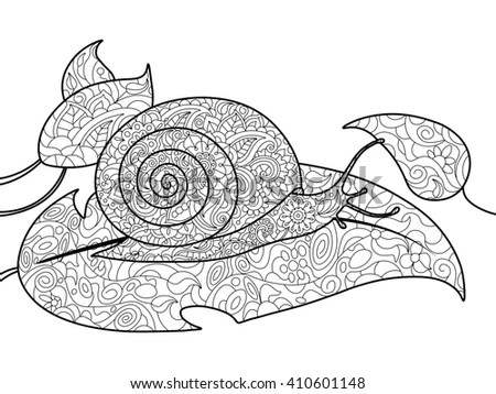 Vector Abstract Sea Fish. Patterned… Stock Photo 154845971