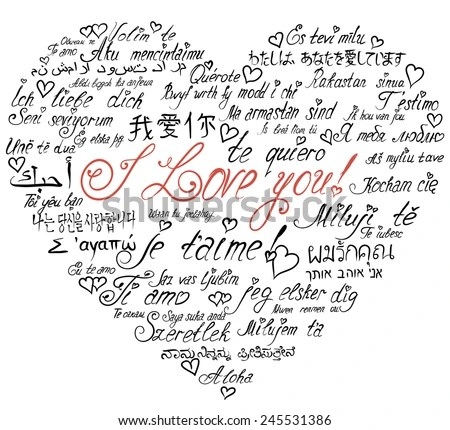 I Love You Vector Download Free Vector Art Stock Graphics