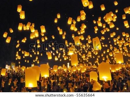 Firework Festival in Chiangmai Thailand - stock photo