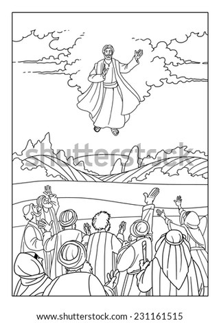 Parable of Jesus Christ about the sower… Stock Photo