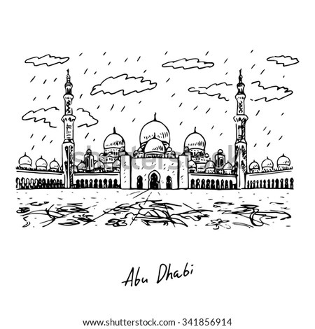 Sheikh Zayed Grand Mosque in Abu Dhabi,… Stock Photo